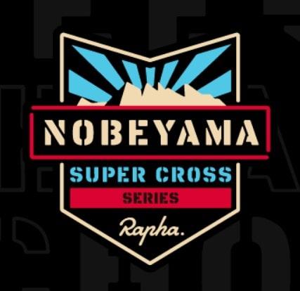 Logo Rapha Supercross Nobeyama Cyclocross